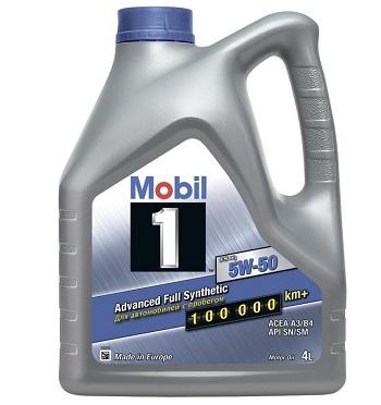 Mobil 1 FS X1 5w50 Cинтетическое