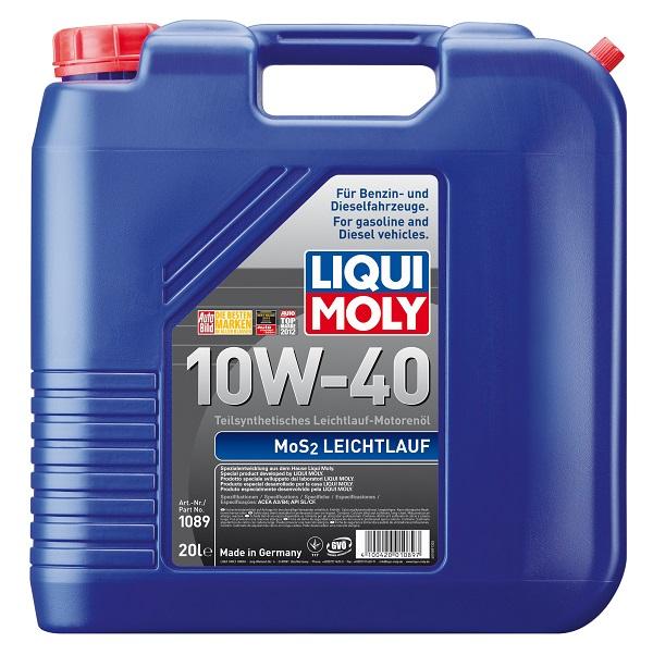 Масло с молибденом Liqui moly В канистре 20 литров