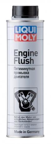 Пятиминутная промывка двигателя