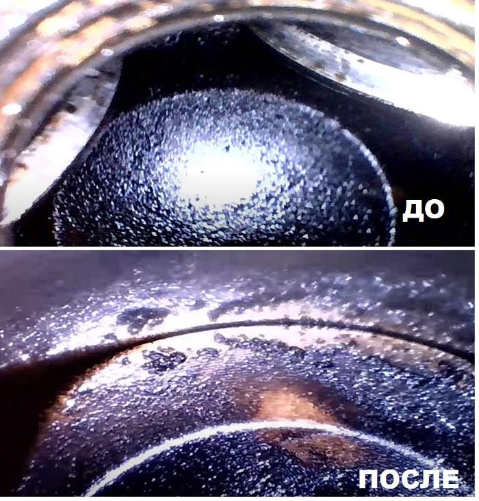 До и после чистки цилиндры поршневой AUDI