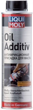 Liqui Moly Oil Additiv - Присадка с дисульфидом молибдена