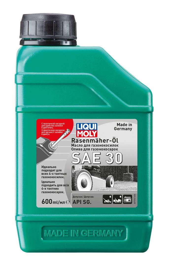 Liqui Moly Rasenmaher-Oil 30