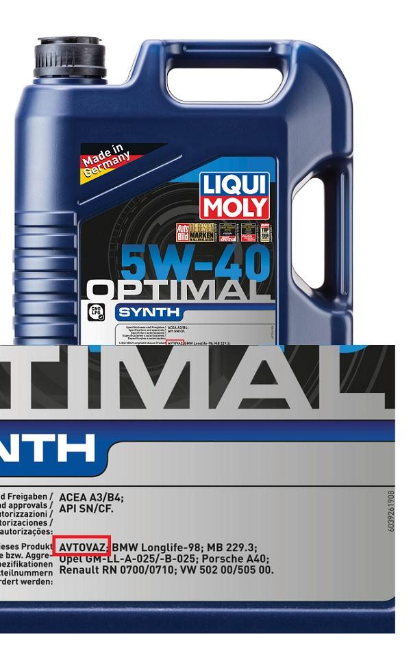 Liqui Moly Optimal Synth 5W40 НС-синтетическое моторное масло