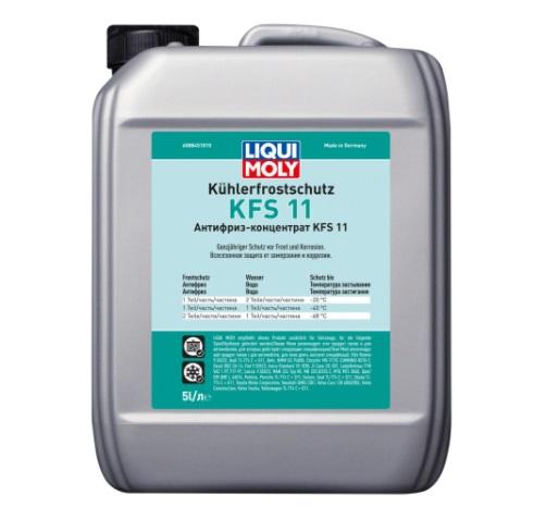 Liqui Moly Kuhlerfrostschutz KFS 11 Антифриз G11 (концентрат синего цвета)