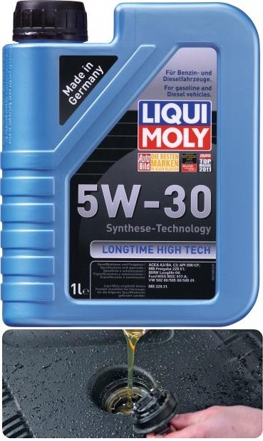 Синтетическое моторное низковязкое масло 5w30 для двигателя автомобиля