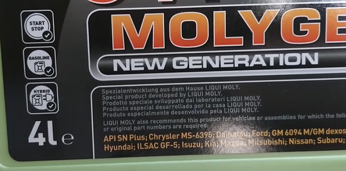 Допуски на моторное масло liqui moly