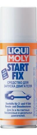 Start Fix - Средство для запуска двигателя