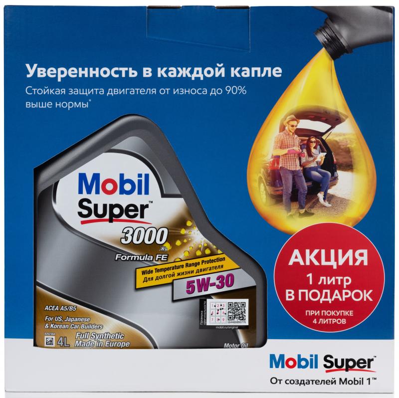 Акционный набор Mobil 3000