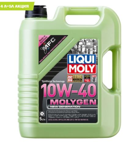 iqui Moly Molygen New Generation 10W40 синтетическое моторное масло