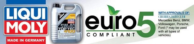 Euro V- стандарт действует по всей Европе для легковых автомобилей с 1 сентября 2009 года