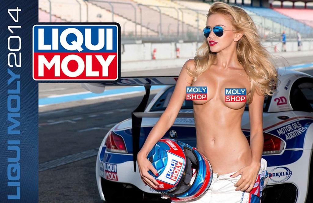 Скоро в продаже календарь от Liqui Moly (Ликви моли)