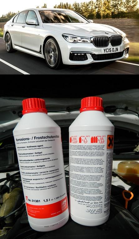 Оригинал Антифриза для BMW Febi