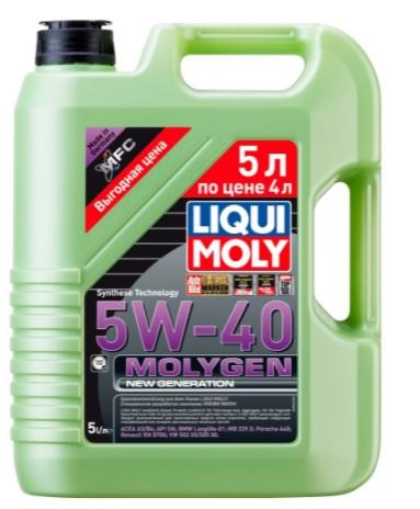 Liqui Moly Molygen New Generation 5W40 НС синтетическое моторное масло