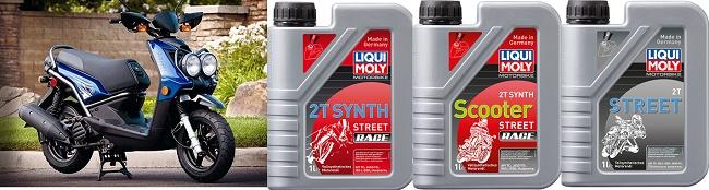 liqui moly скутерные масла оптимальный выбор