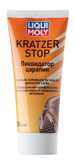 Kratzer Stop — Ликвидатор царапин