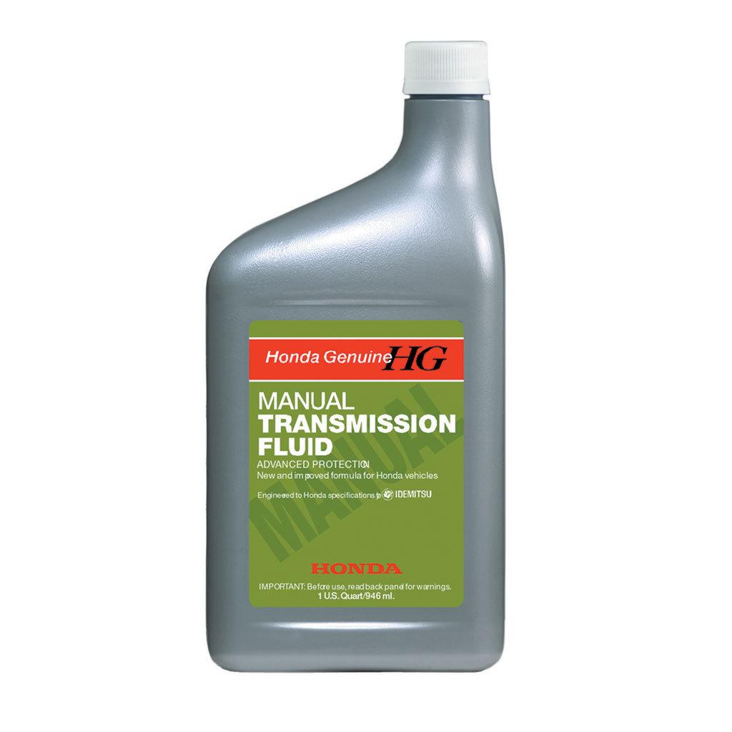 Honda MTF II масло для МКПП
