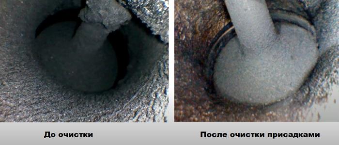 Результат очистки клапанов от нагар