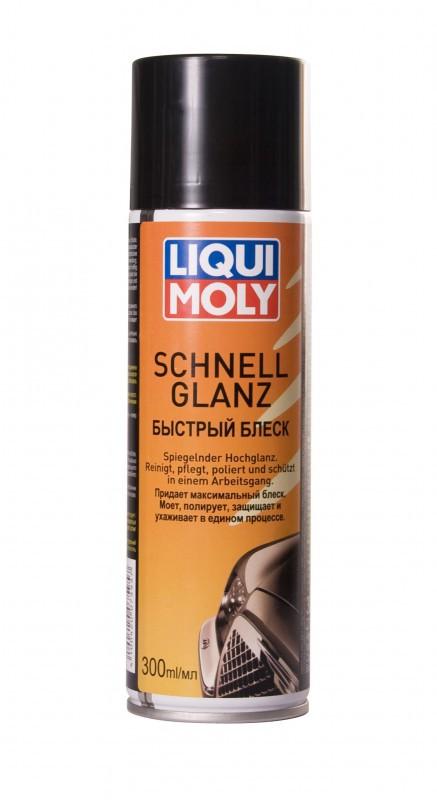 Schnell Glanz — Быстрый блеск