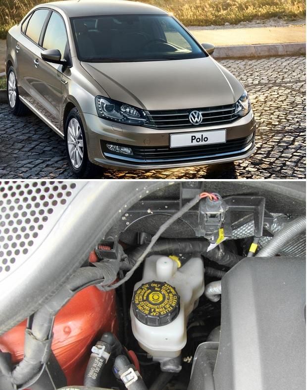 Бачок с тормозной жидкостью в VW Polo