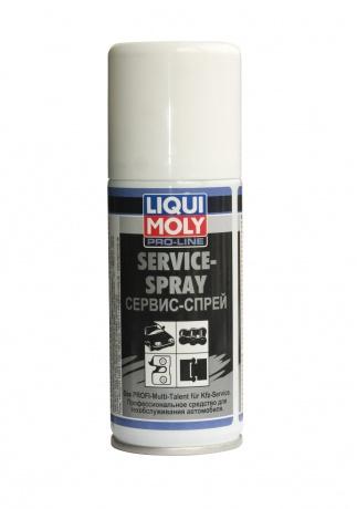 Service Spray - Сервис спрей