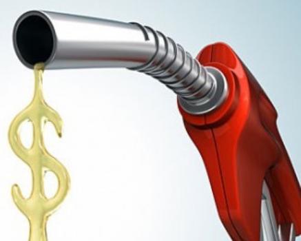 Экономия бензина