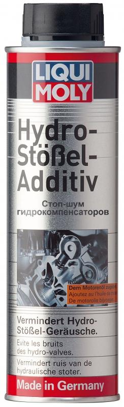 Liqui Moly Hydro Stossel Additiv Стоп шум гидрокомпенсаторов