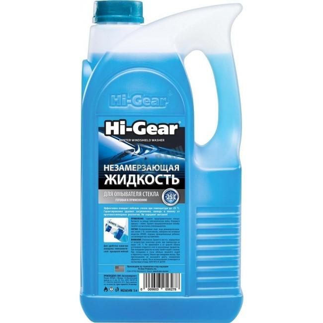Hi-Gear (-25 С) - Незамерзающая жидкость для стекла (без метанола)