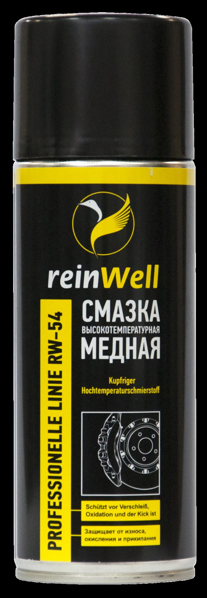 Reinwell RW-54 Смазка высокотемпературная медная