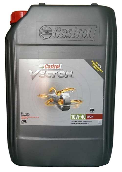 Castrol Vecton 10W40 Полусинтетическое моторное масло