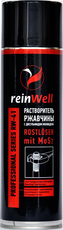 ReinWell RW-41 (0.500л) - Растворитель ржавчины с дисульфидом молибдена