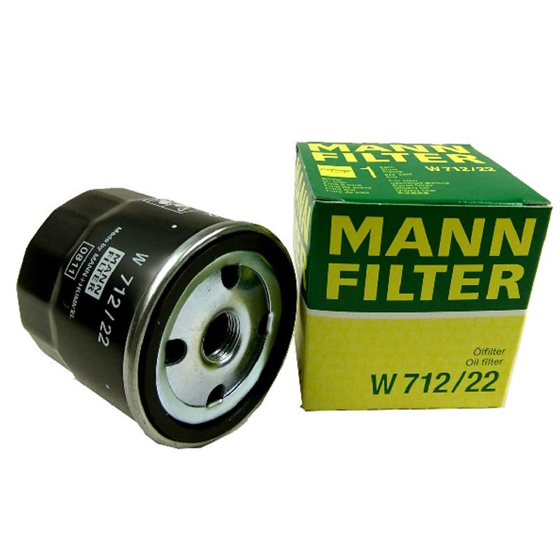 Фильтр масляный (в ассортименте)