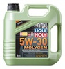 Liqui Moly Molygen New Generation 5W30 НС синтетическое моторное масло (9042)
