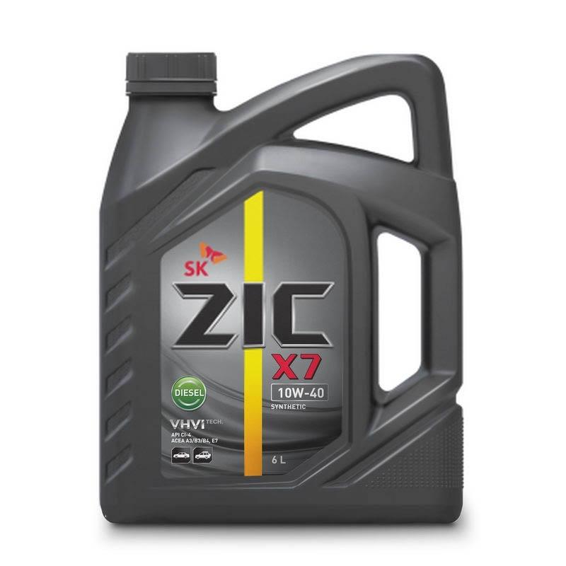 Zic X7 Diesel 10W40 Синтетическое моторное масло для дизельных двигателей