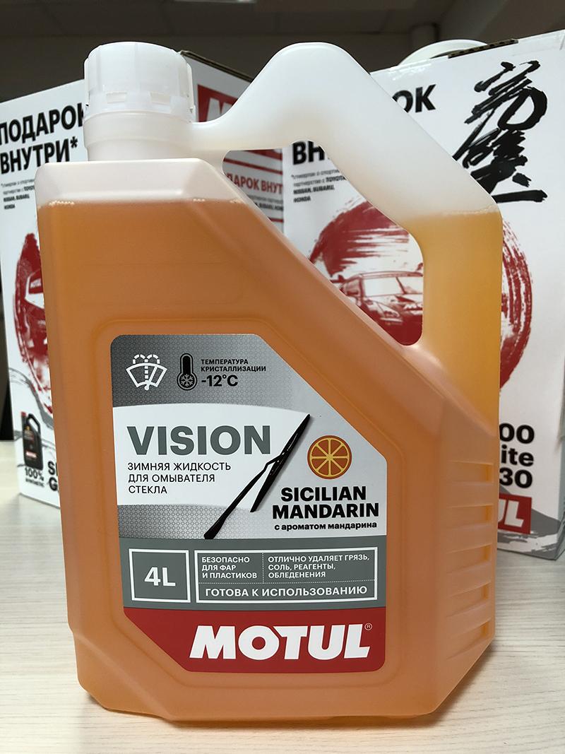 Motul Vision Незамерзающая жидкость стеклоомывателя (-12С)