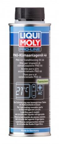 Liqui Moly PAG Klimaanlagenoil 46 Масло для кондиционеров