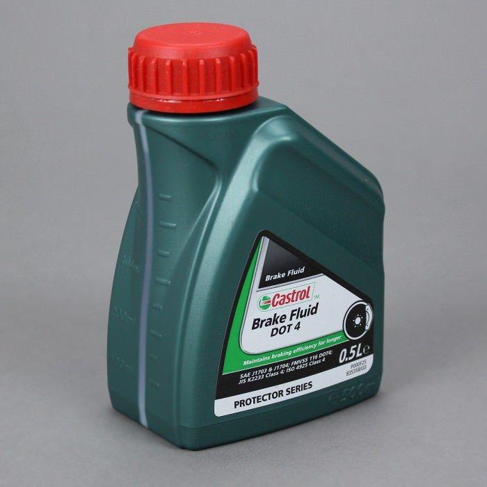 Castrol Brake Fluid DOT4  Тормозная жидкость