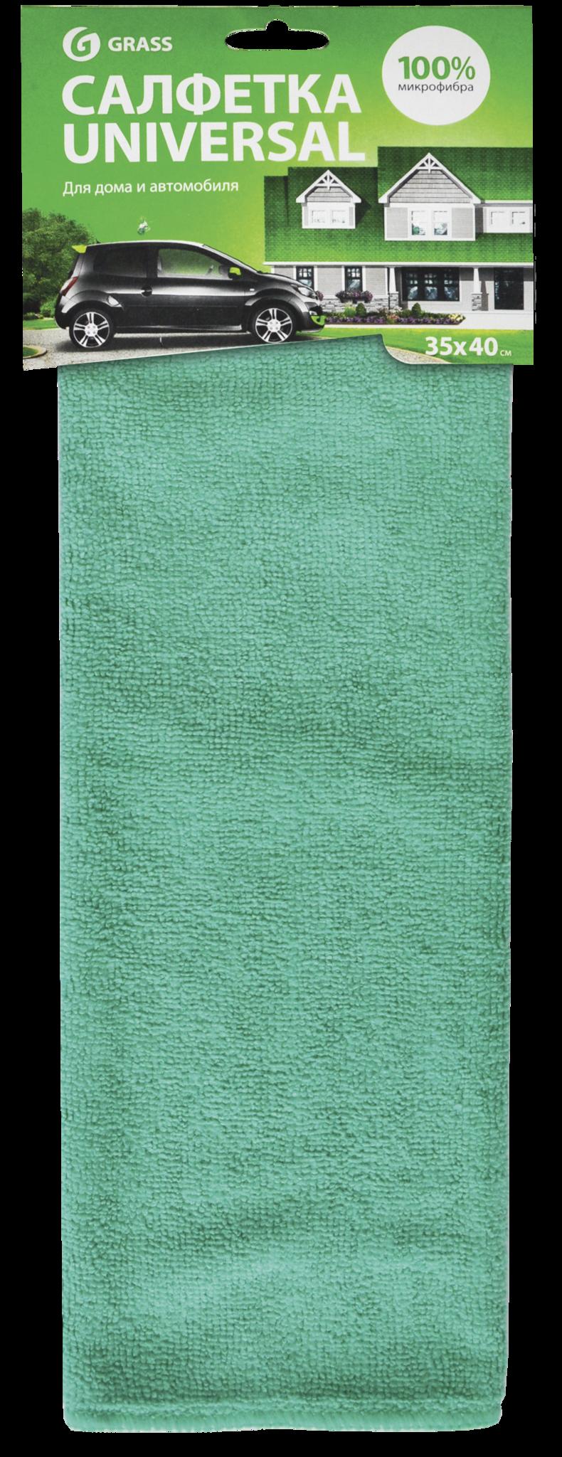 Салфетка из микрофибры универсальная