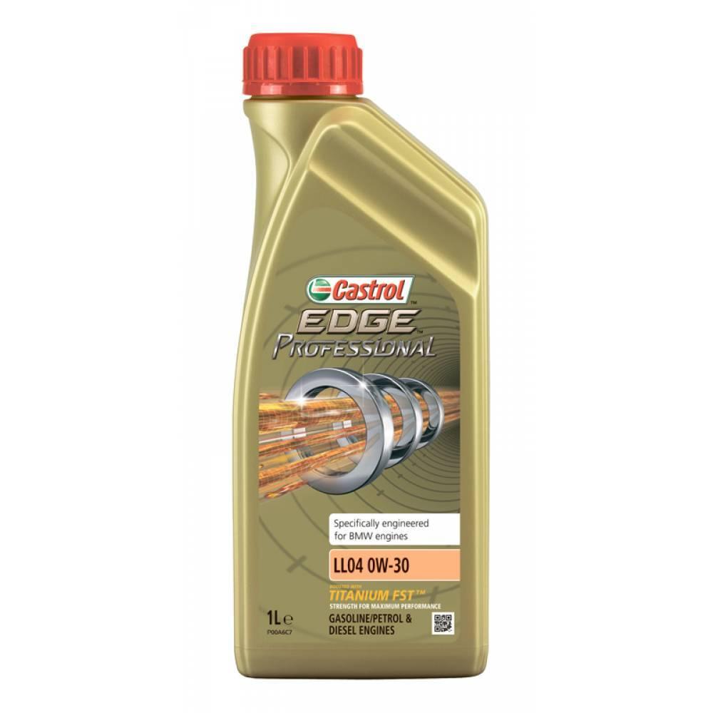 Castrol Edge Professional 0W30 LL04 Синтетическое моторное масло для BMW
