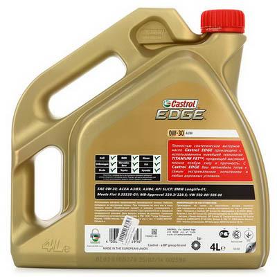 Castrol Edge FST 0W30 A3/B4 Синтетическое моторное масло