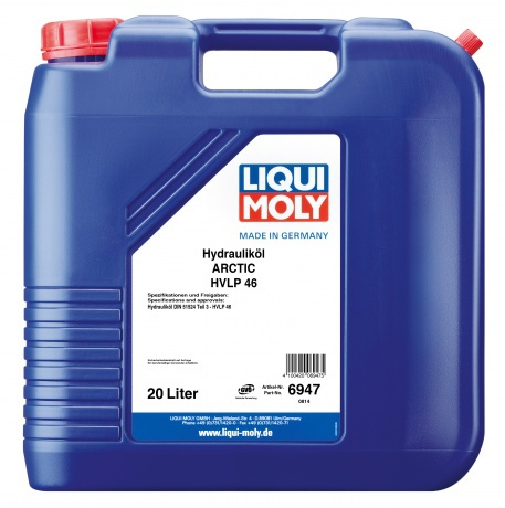 Liqui Moly Hydraulikoil Arctic HVLP 46 Минеральное гидравлическое масло