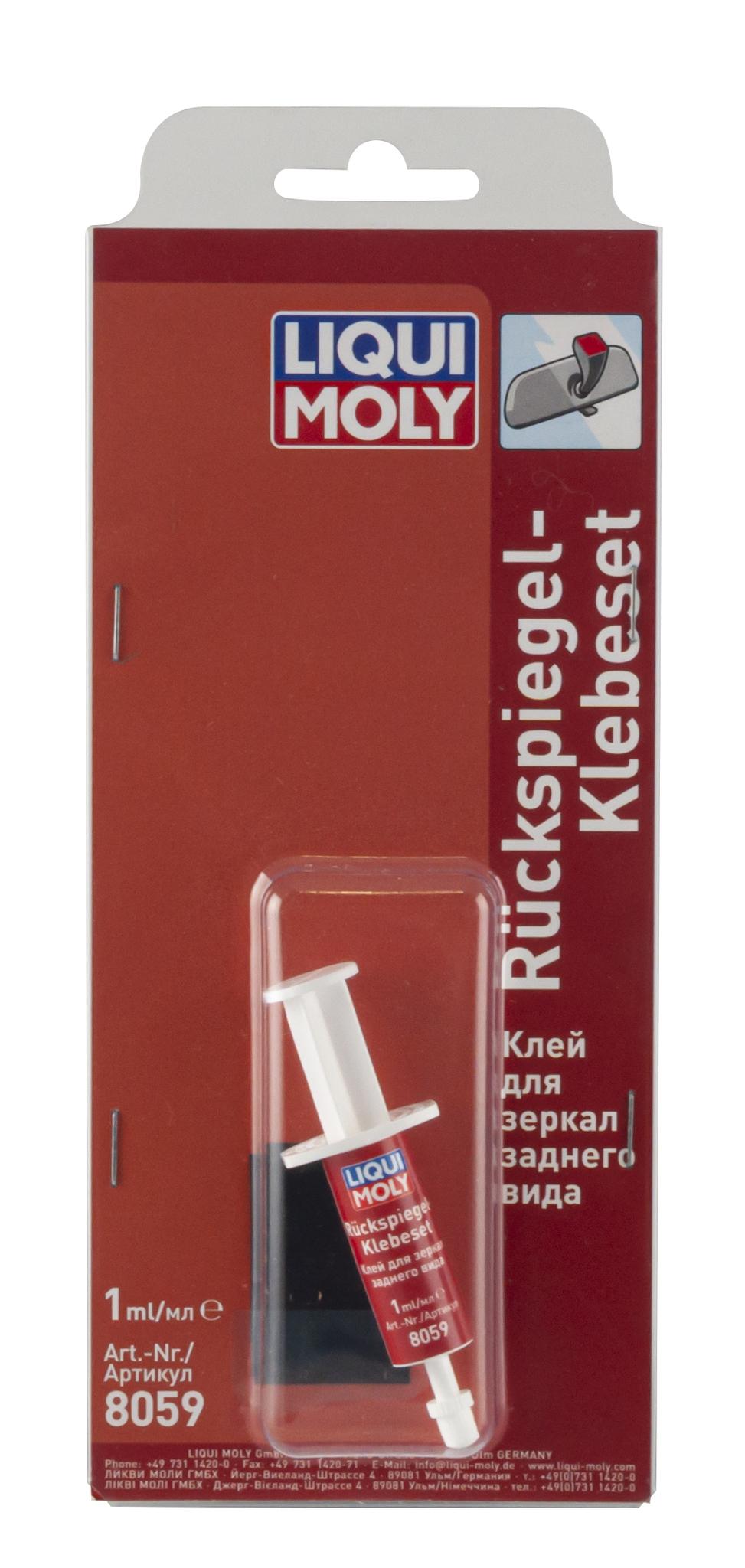 Liqui Moly Ruckspiegel Klebe Set Клей для зеркал заднего вида