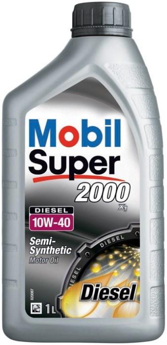 Mobil Super 2000 X1 Diesel 10W-40 полусинтетическое масло для дизельных авто