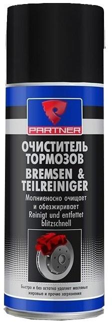 Очиститель тормозов Partner