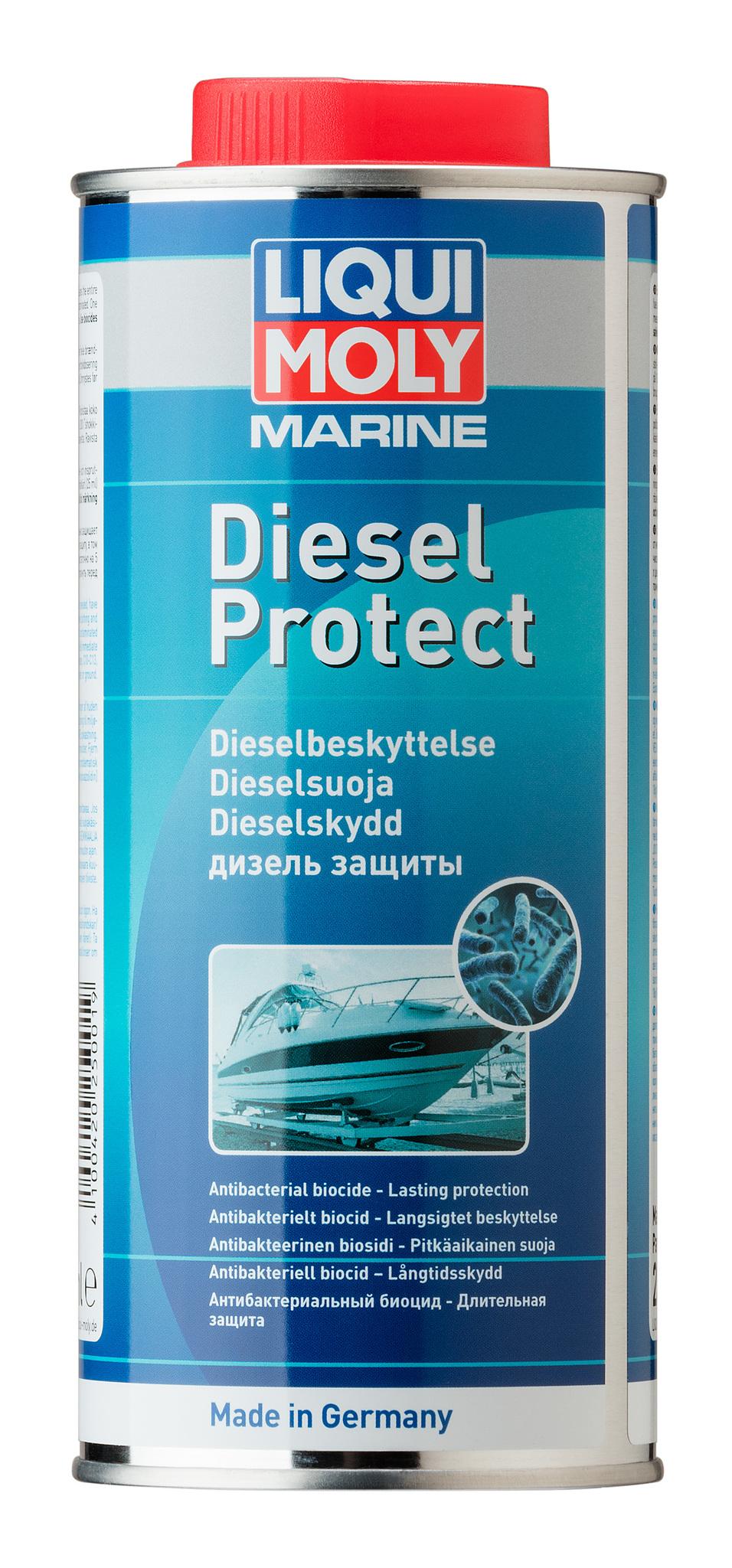 Liqui Moly Marine Diesel Protect - Присадка антибактериальная для защиты топливных систем лодок (дизель)