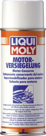 Liqui Moly Motor-Versiegelung - Спрей для внешней консервации двигателя