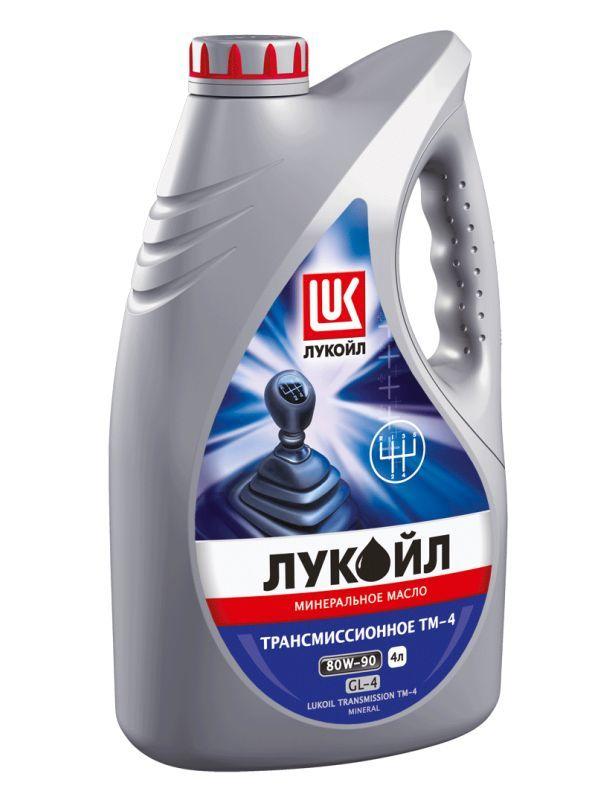 Лукойл 80W90 ТМ 4  Трансмиссионное масло для МКПП
