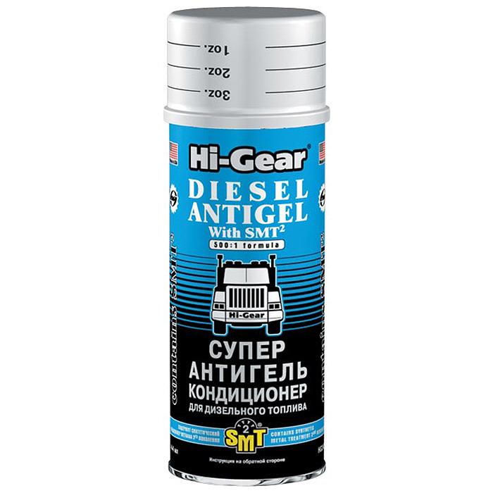 Hi-Gear Супер Антигель - Кондиционер для дизельного топлива c ER (444мл)