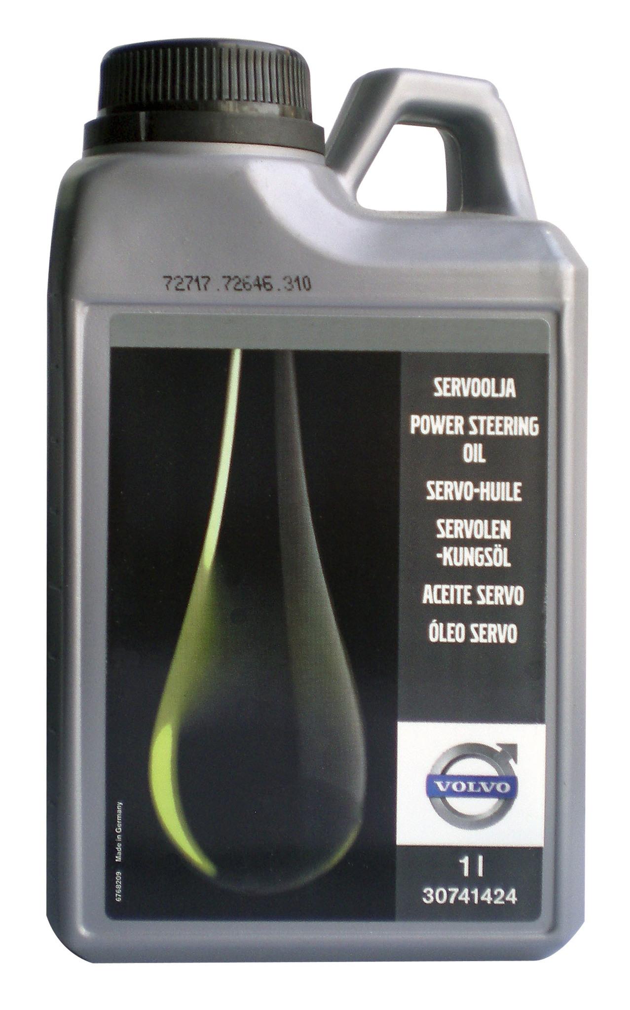 Жидкость гидроусилителя VOLVO