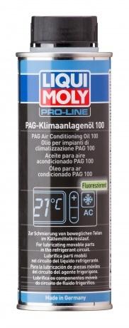 Liqui Moly PAG Klimaanlagenoil 100 Масло для кондиционеров