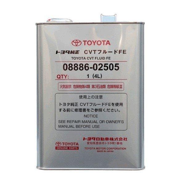 Toyota CVT Fluid TC Трансмиссионная жидкость для вариаторов